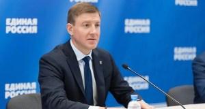 Андрей Турчак: «Единая Россия» поддержит проект федерального бюджета на 2021 — 2023 годы