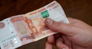 В Симферополе опять «гуляют» пятитысячные сувенирные купюры