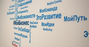 За период пандемии COVID-19 в Севастополе бизнесменам выдали микрозаймов на десятки миллионов