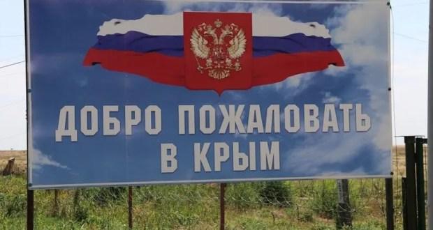 Очередная версия потери Крыма Украиной. Уже почти правдивая