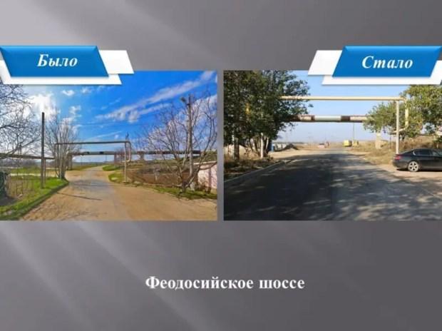 В Керчи продолжают ремонтировать почти два десятка дорог