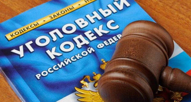 В Крыму будут судить москвича, «сколотившего» банду, сбывавшую наркотики