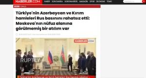Киев надеялся на поддержку Турции в «крымском вопросе». Анкара заявила, что «Крым – турецкий»