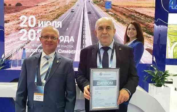 Трасса «Таврида» признана лучшим инфраструктурным проектом федерального значения