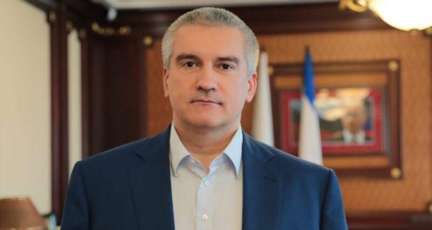 Сергей Аксёнов прокомментировал очередную резолюцию о «нарушении прав человека» в Крыму