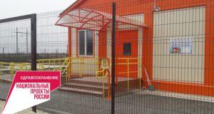 Завершается строительство и оснащение ФАПов в крымских селах