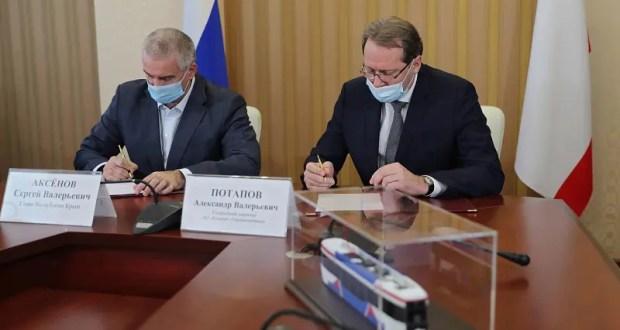 Республика Крым и концерн «Уралвагонзавод» подписали соглашение о сотрудничестве