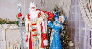 Идеальная первая встреча ребенка с Дедом Морозом и Снегурочкой
