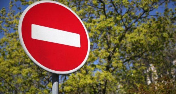 Внимание! Временное ограничение движения в Симферополе