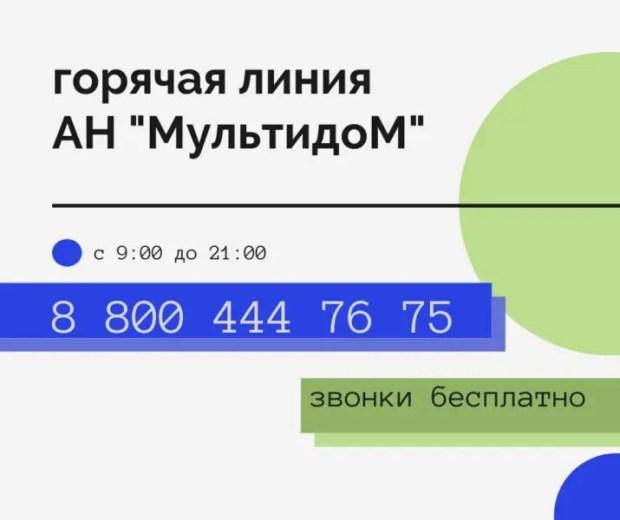 Сельская ипотека в Севастополе: и спрос есть, и дом подобрать можно