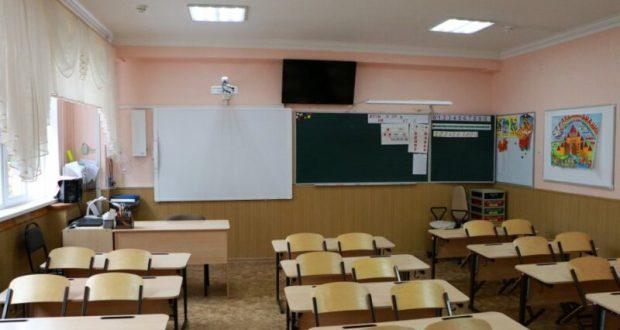 В Севастополе готовят школы к возобновлению учебного процесса