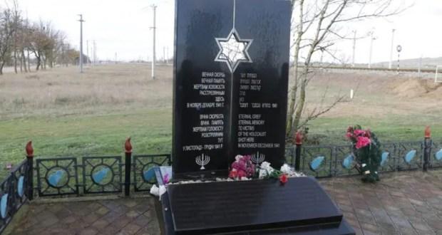 В Керчи почтили память жертв расстрела в Багеровском рву