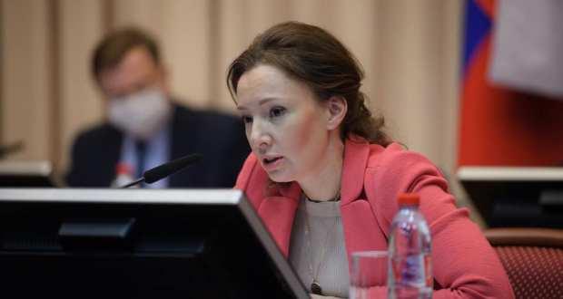 Крымские органы опеки с подачи детского омбудсмена проверит Генпрокуратура