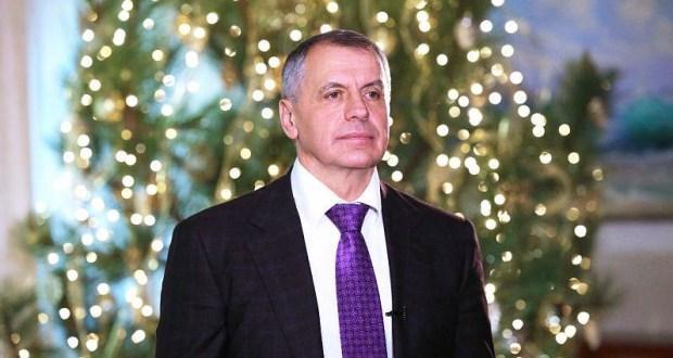 Спикер Государственного Совета Республики Крым Владимир Константинов поздравляет с Новым годом