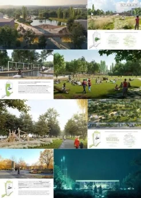 Реконструкция парка им. Гагарина в Симферополе. Подробно знакомимся с проектом «на 30 миллионов»