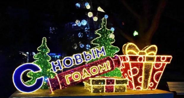 Ноу-хау Ялты: новогодние торжества будут… но без массовых мероприятий