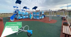 В Симферопольском районе открылись новые детские площадки