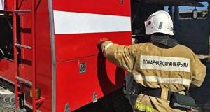 Вечерний пожар в Красногвардейском районе и еще 8 пожаров в Крыму