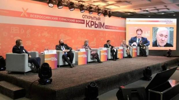 Стартовал X туристский форум «Открытый Крым»