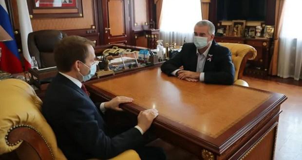 Проблему водообеспечения крымчан обсудили Глава РК и Министр природных ресурсов и экологии РФ