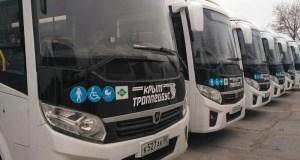 Полсотни новых автобусов выйдут на маршруты Керчи в январе