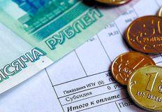 Рост тарифов на коммунальные услуги в Севастополе. Насколько больше будем платить?