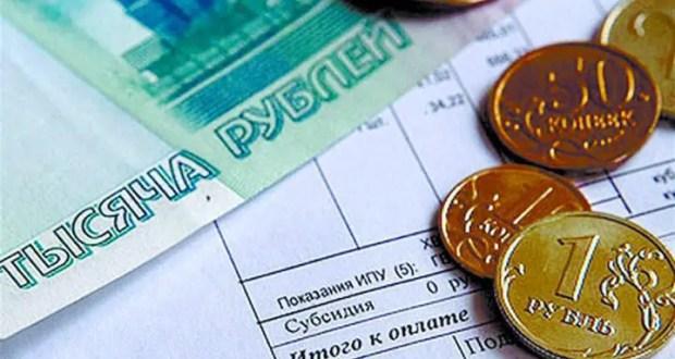 Госкомцен Крыма установлены тарифы на тепловую энергию на 2021-2023 годы