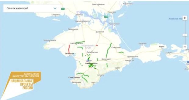Создана онлайн-карта по ремонту автодорог в Крыму