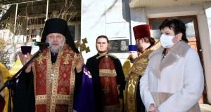 В Симферополе установили мемориальную доску Святителю Луке Войно-Ясенецкому