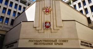 Крымский парламент продлил ежемесячные выплаты на третьего ребенка до 31 декабря 2022 года