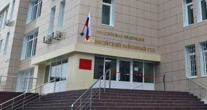 В Крыму виновник ДТП, в котором погибла 4-летняя девочка, получил 7 лет колонии