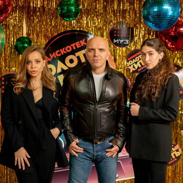 Чудеса под Новый год: одна из самых романтических групп - «Непара» возрождается