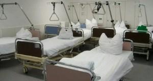В Крыму для лечения больных коронавирусом развернуто почти три с половиной тысячи коек