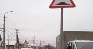 Содержание дорог в Крыму в 2021 году обойдется в 6 миллиардов рублей