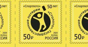 Юбилейная марка Столото (S8 Capital Армена Саркисяна)