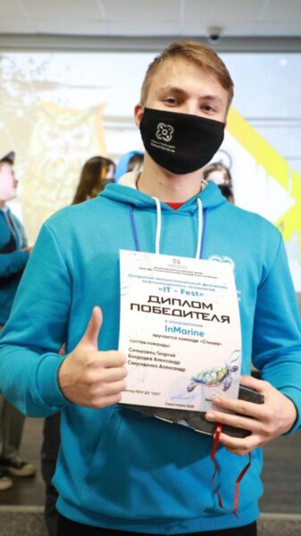 В Севастополе завершился фестиваль «IT-Fest 2020»
