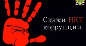 В Крыму должник-алиментщик попытался дать взятку судебному приставу