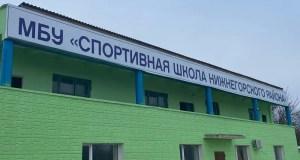В Крыму Нижнегорская спортшкола готовится к открытию нового футбольного поля