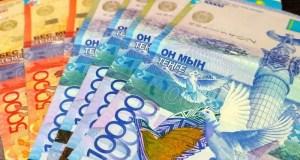 Для чего нужно знать отношение доллар к тенге