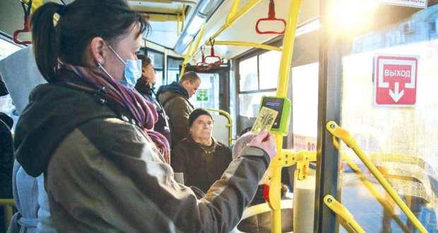 """В автобусе не работает валидатор? Платим за проезд наличными, но все те же """"безналичные"""" 17 рублей"""