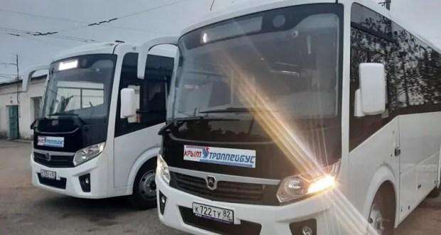 Новые автобусы отправились в Кировский район Крыма