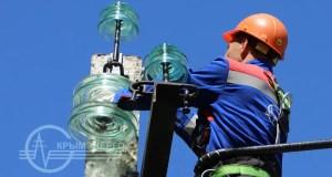 Сакские энергетики провели капитальный ремонт линии