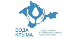 В Симферополе – очередная авария на сетях водопровода