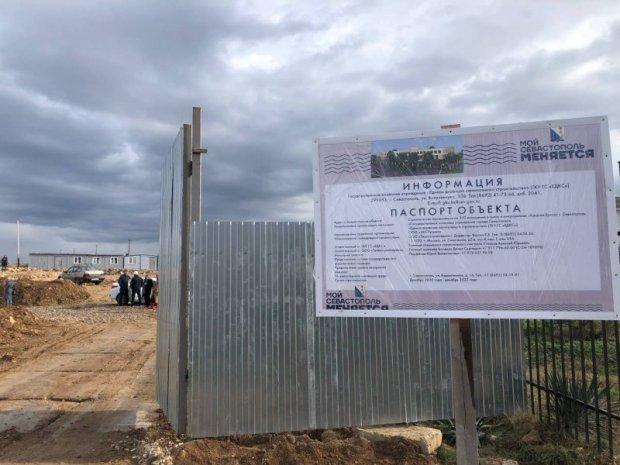 В Казачьей бухте построят новую поликлинику