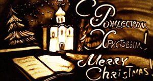 Рождественская песочная анимация от крымской художницы Ксении Симоновой