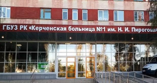 Министр здравоохранения Крыма Александр Остапенко с внеплановой проверкой «нагрянул» в Керчь