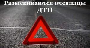 ГИБДД устанавливает обстоятельства ДТП на трассе «Симферополь – Джанкой», в котором погиб водитель