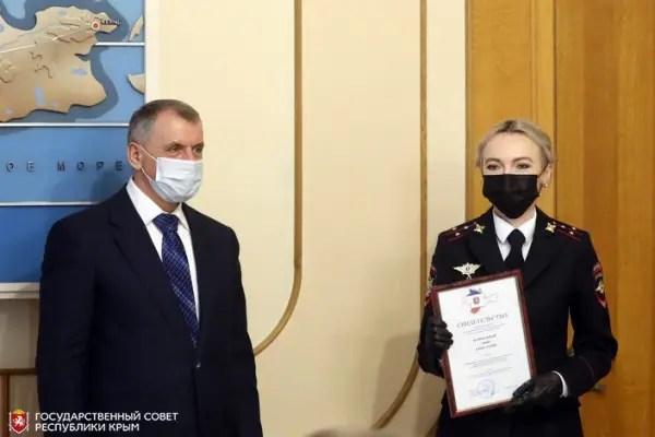 Научные работники, ученые и педагоги – «золотой фонд» Крыма