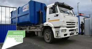 В Симферополе начал работать новый мусоросортировочный комплекс