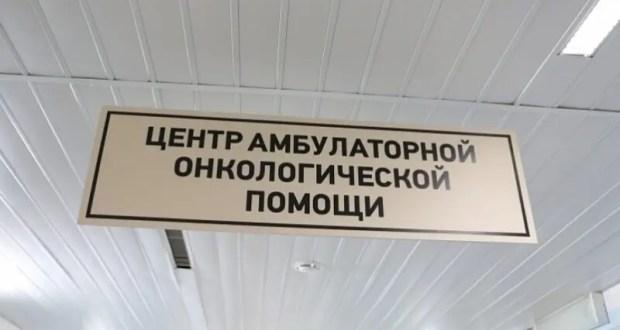 В Крыму появятся центры амбулаторной онкологической помощи